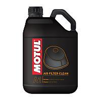 Очиститель для воздушных поролоновых фильтров Motul A1 Air Filter Clean, 5л