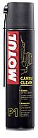 Очиститель карбюратора Motul Carbu Clean, 400мл