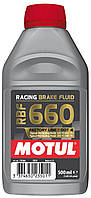 Тормозная жидкость для спортивного мотоцикла Motul RBF 660 Factory Line, 0,5л