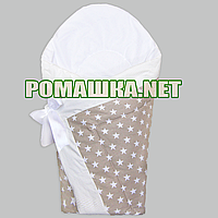 Демисезонный конверт-плед на выписку верх,подкладка 100% хлопок утеплитель холлофайбер 90х90 2910ДМ Коричневый