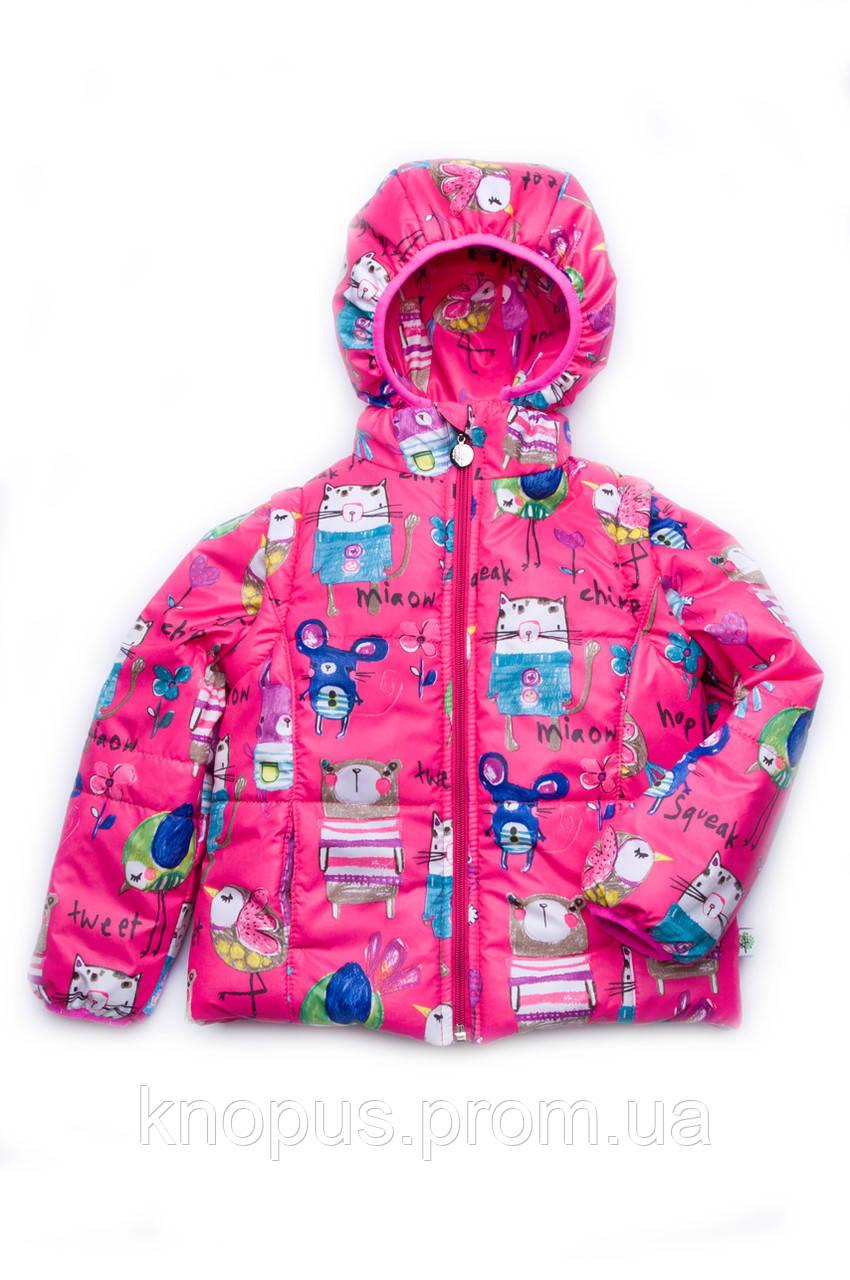 """Куртка-жилет (трансформер) для девочки """"Animals"""" (малина), размер 86-104, Модный карапуз"""