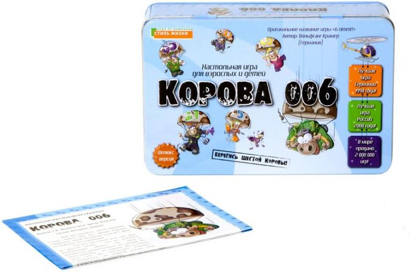 Настольная детская игра Корова 006