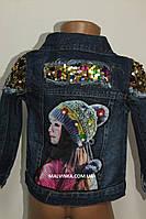 Джинсовый пиджак на девочку арт 7785.