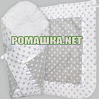 Летний конверт-одеяло на выписку 75Х75 Звезда, верх и подкладка хлопок, внутри синтепон 3077 Светло-серый