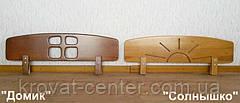 """Белый защитный бортик из натурального дерева """"Солнышко"""" 100 см., фото 3"""