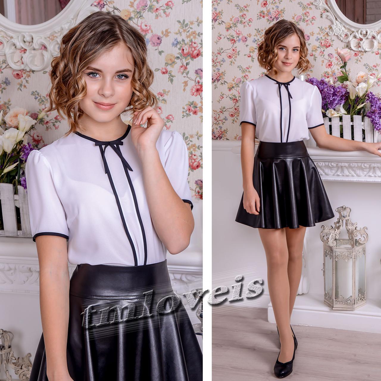 Блуза для девочки Мариэль  продажа f3f1c98ba8c60