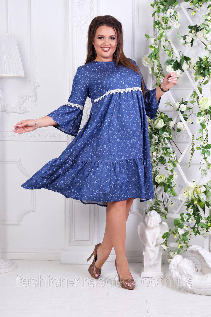 Нарядное платье из тонкого джинса+кружево в размерах 50-54