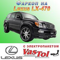 Фаркоп Lexus LX 470, фото 1