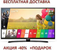 Телевизор LG 55LH630v Оriginal size PMI 900Гц Full HD Smart TV Wi-Fi Triple XD Engine DVB-T2/S2, фото 1