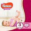 Подгузники-трусики детские Huggies Pants для девочек 3 (6-11 кг), Mega Pack 88 шт