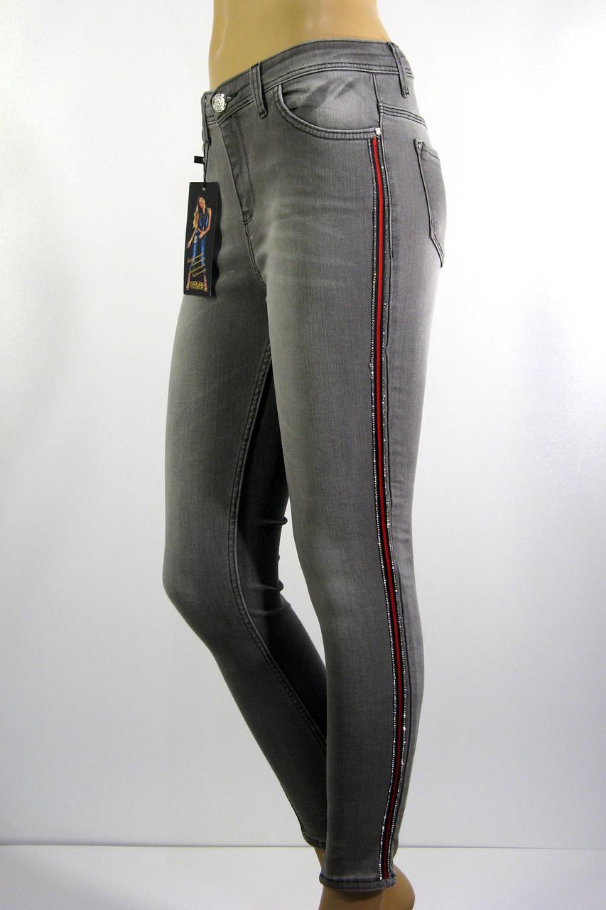 Жіночі сірі джинси американки з  лампасами із стразів