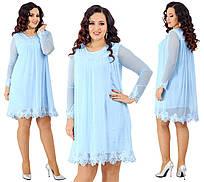 Платье с жемчугом и кружевом. Голубое, 4 цвета. Р-ры: 48,50,52,54.