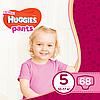 Подгузники-трусики детские Huggies Pants для девочек 5 (12-17 кг), Mega Pack 68 шт