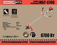 Бензокоса Минск 6700 п/п (6 дисков / 5 бабин 2 ремня)