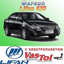 Фаркоп Lifan 620 (прицепное Лифан 620)