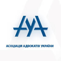 Адвокат Дмитрий Майстро назначен Председателем Запорожского отделения Ассоциации адвокатов Украины.
