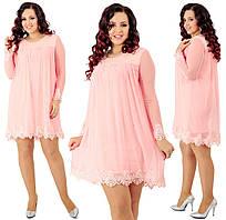 Платье с жемчугом и кружевом. Персик, 4 цвета. Р-ры: 48,50,52,54.