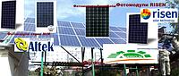 """Расширение ассортимента солнечных панелей в компании """"Ит Стрим"""""""