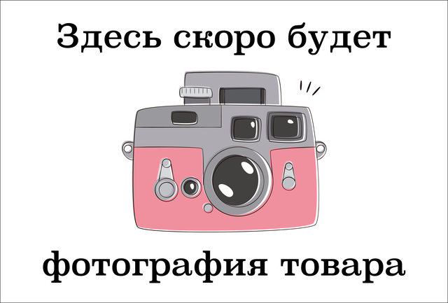 Чехол iPhone 5s/SE white, фото 2