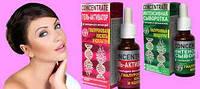 Гиалуроновая кислота и интенсивная сыворотка для омоложения