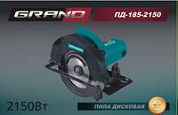 Пила дисковая Grand ПД-185-2150. Гранд