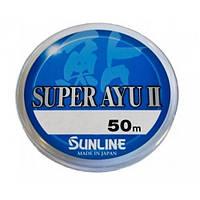 Леска Sunline Super Ayu 2   50m (0.065mm)