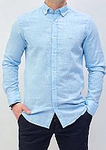 Рубашка мужская голубая Harmont Blaine