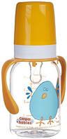 Тритановая бутылочка для кормления 3+мес. Canpol Babies 120 мл