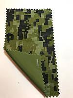 Ткань оксфорд 600 Д камуфляж (пиксель хаки )