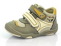Обувь детская шалунишка в розницу:8683