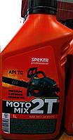 Масло моторное Spektr 2 T