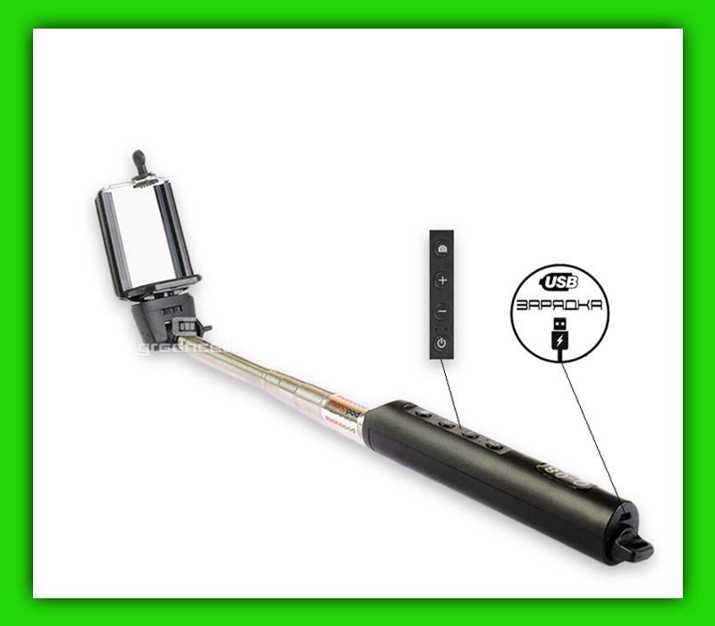 Bluetooth монопод для селфи Q 08 235 - 1100 mm