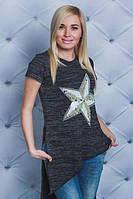 Модная футболка асимметрия темно-серая. Размеры  до 54