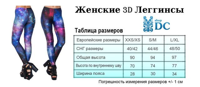 f69ca5ee87f35 Оформить заказ в нашем интернет магазине легко и очень быстро. Достаточно  добавить нужную вам модельку в корзину, указать данные доставки, и выбрать  удобный ...