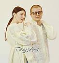 Парная одежда вышитая бохо лен для двоих, на свадьбу, вышиванки для семьи, вышиванка лен, этностиль, фото 2