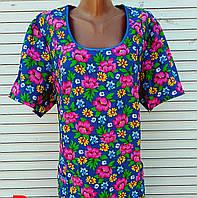 Платье с коротким рукавом большого размера 62 размер, фото 1