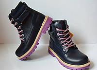 Ортопедические демисезонные ботинки Tutubi для девочки, 34 (22,5 см)