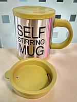 Кружка-мешалка Sеlf stirring mug – это настоящая находка для тех, кто любит утром поваляться в постели, а пото