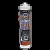Шпатлевка универсальная акриловая по дереву, Ель LACRYSIL, 0,45 кг
