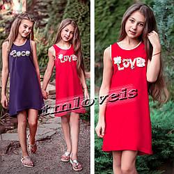 Подростковое Платье-Майка LoveCoco красный