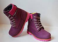 Ортопедические кожаные демисезонные ботинки Tutubi для девочки, 27, 28, 29 р.