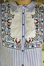 Жіноча  сорочка в полоску з вишивкою і бісером, фото 3