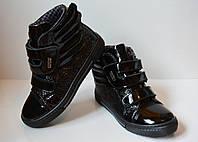 Демисезонные ортопедические ботинки Tutubi для девочки, 32 р. (20 см)