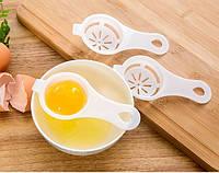 Отделитель желтка от белка, сепаратор для яиц, фото 1