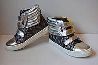 Демисезонные ботинки Tutubi для девочки, 28 (18 см)