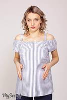 Трендовая блузка для беременных и кормления LUCIA, полоска синяя с молочным*, фото 1