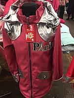 """Куртка яркая весенняя демисезонная на """"молнии"""" с капюшоном для девочки.только опт"""