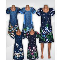 Обновление расцветок в серии женских платьев Лана ТМ УКРТРИКОТАЖ!