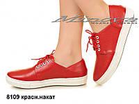 Туфли натуральная кожа №8109