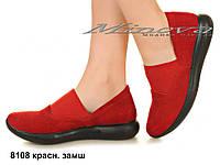 Туфли натуральный замш №8108